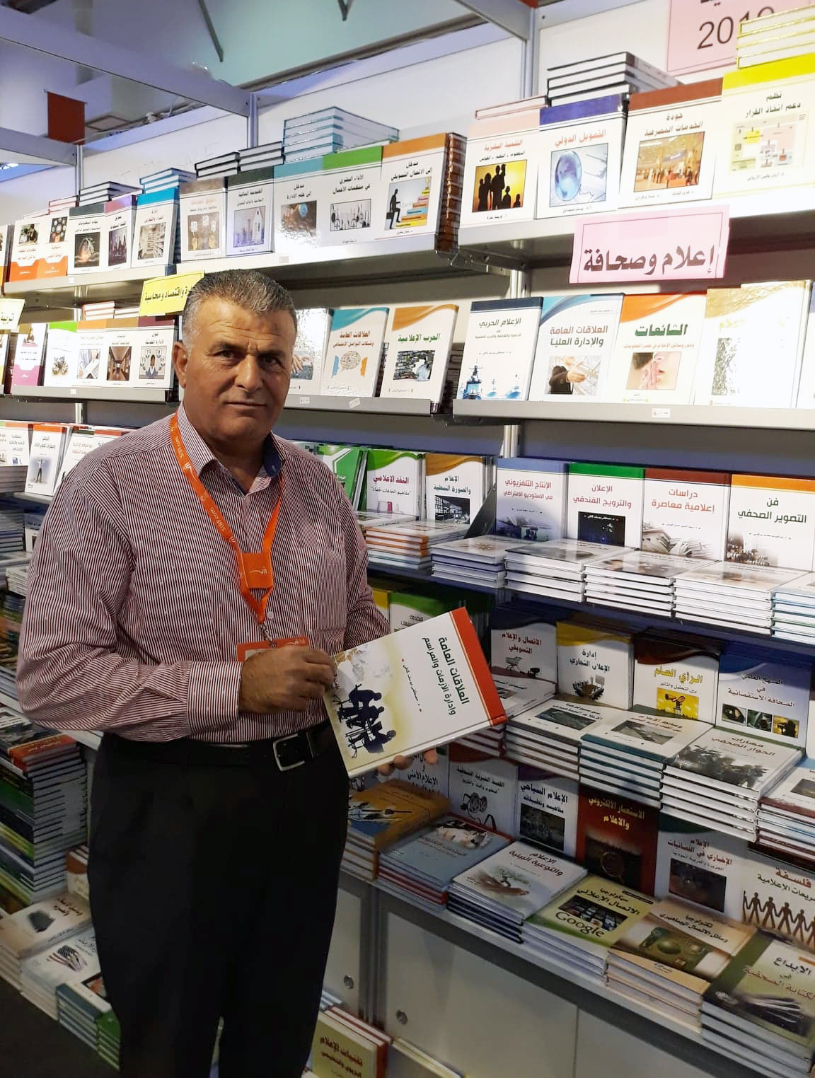 جانب من المشاركة في  معرض الشارقة الدولي للكتاب