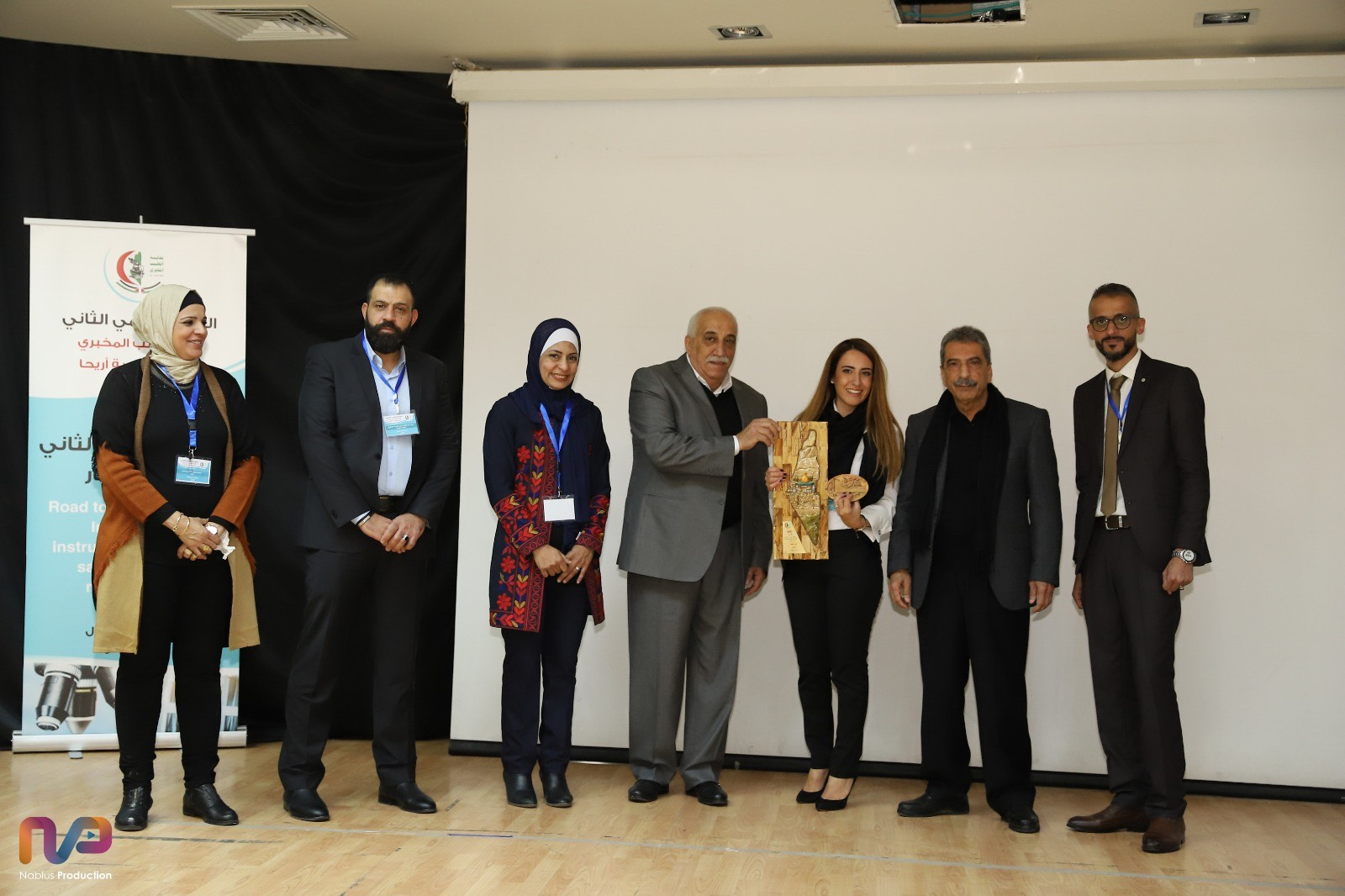 AAUP participant delegation in the sessions of the 2nd scientific day