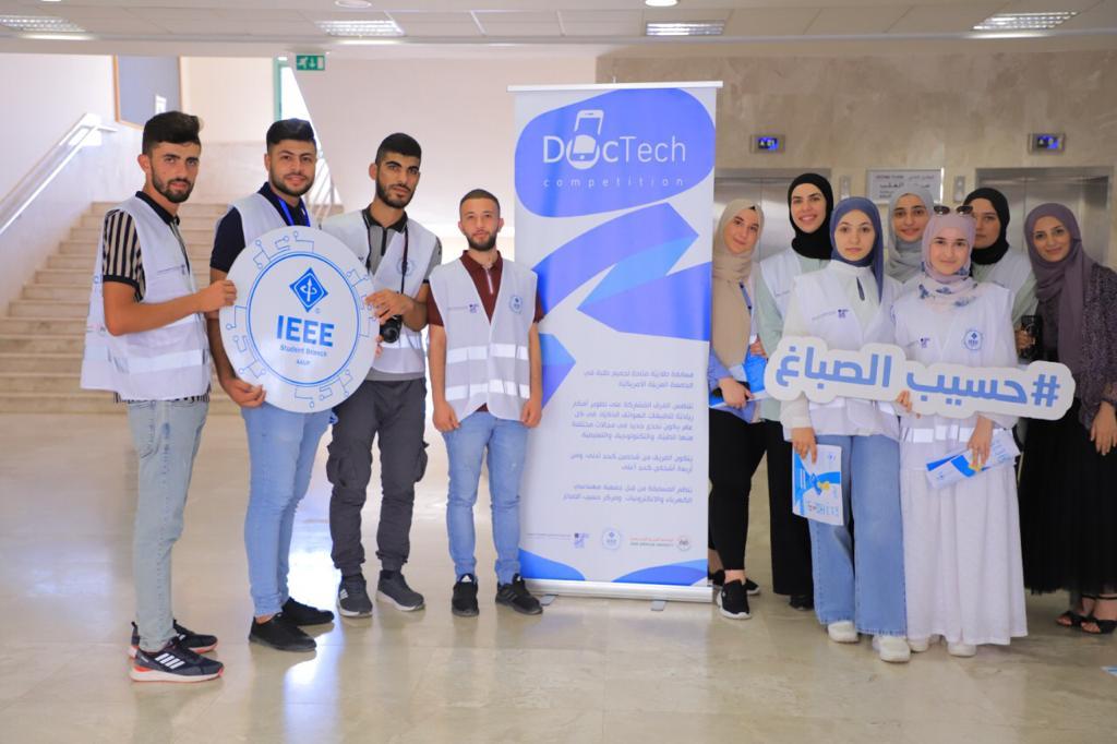 """جانب من فعاليات انطلاق معرض مسابقة """"DocTech"""" التي عقدت في كلية الهندسة وتكنولوجيا المعلومات وكلية العلوم الطبية المساندة"""