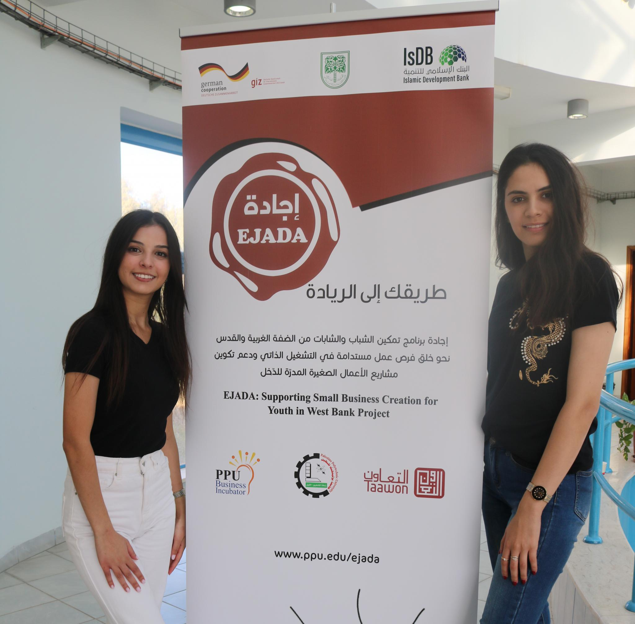 A Project of two Students won the Prize of 8000 $ in Ijada Contest for Leading Businesses
