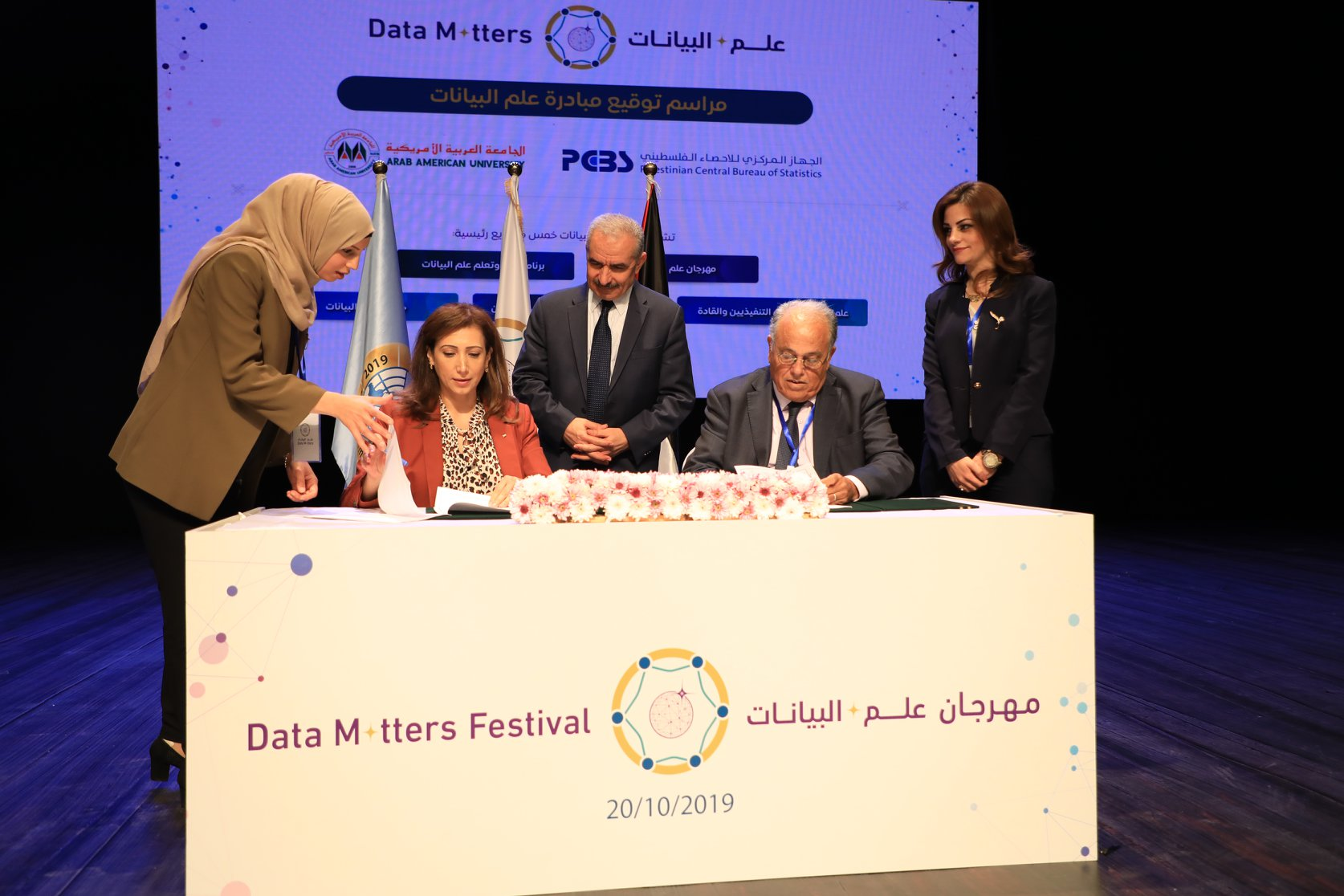 AAUP and PCBS Sign a Collaboration and Partnership Agreement During the Data Matters Festival