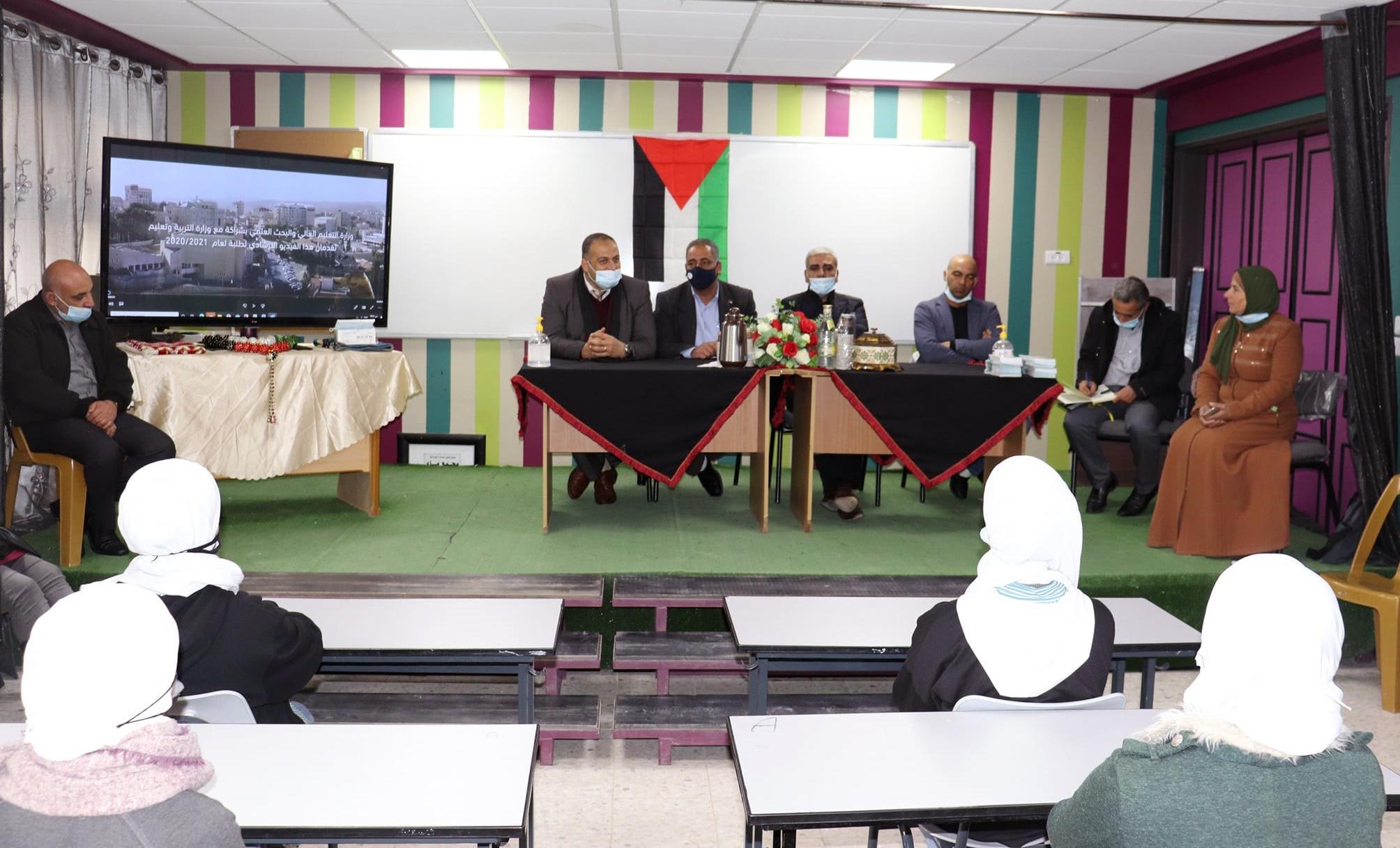 الجامعة تشارك في الفعاليات الارشادية لطلبة التوجيهي في عدد من مدارس جنين وقباطية وطوباس