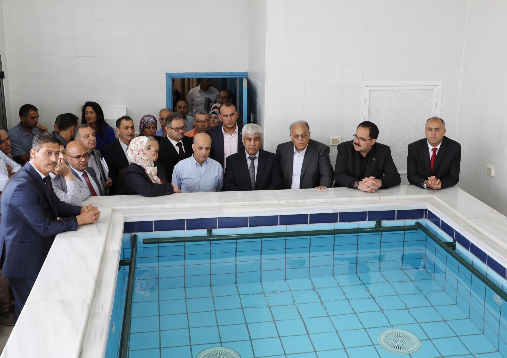 Tour in the rehabilitation centers