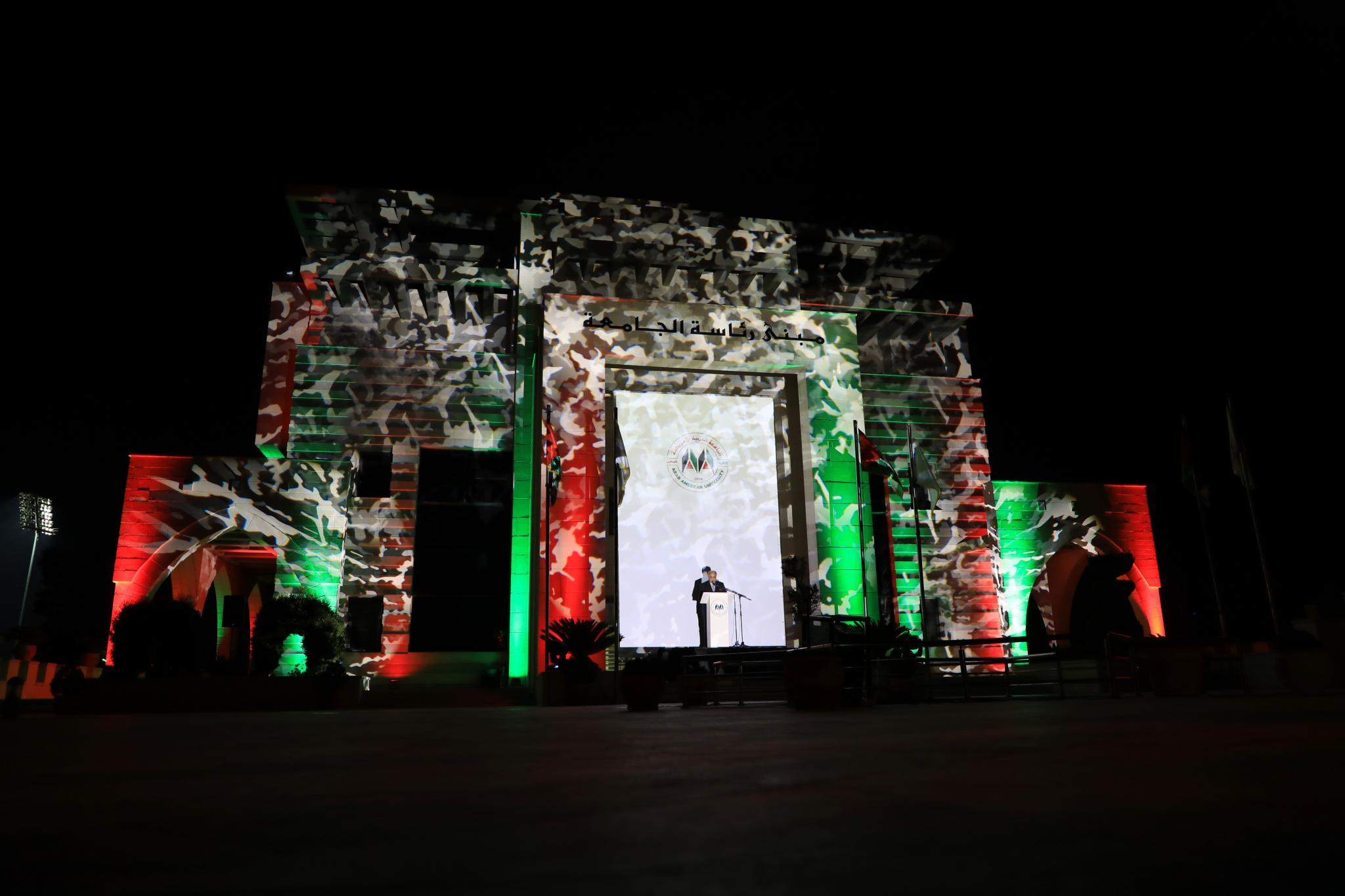 Lighting the Presidency Building in Jenin in the 20th anniversary ceremony