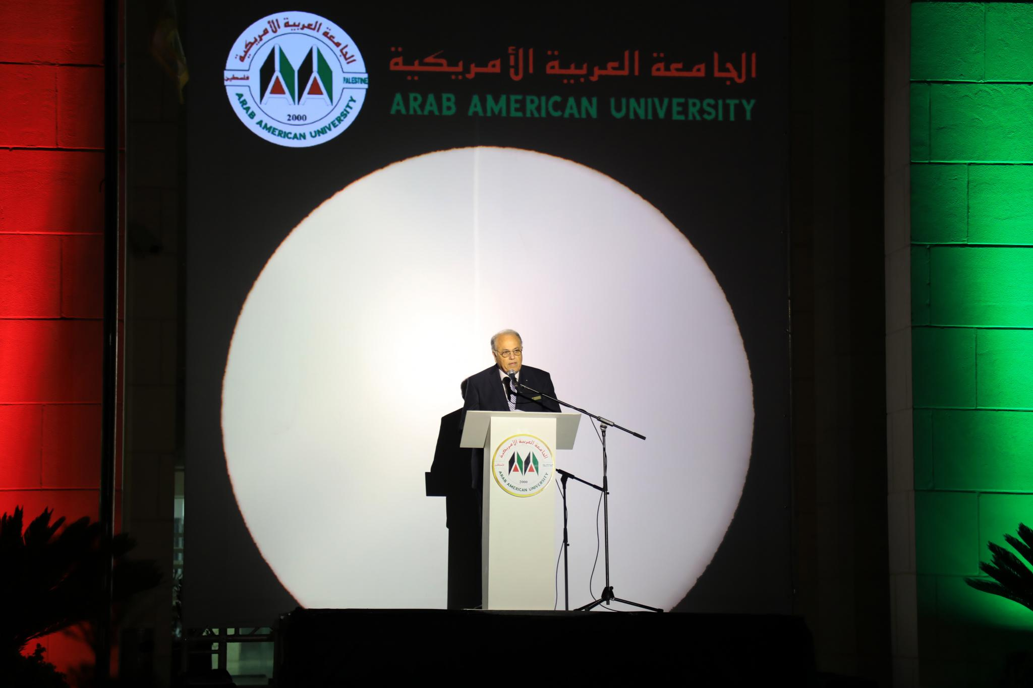 Prof. Ali Zeidan Abu Zuhri- the University President's speech in the 20th anniversary ceremony