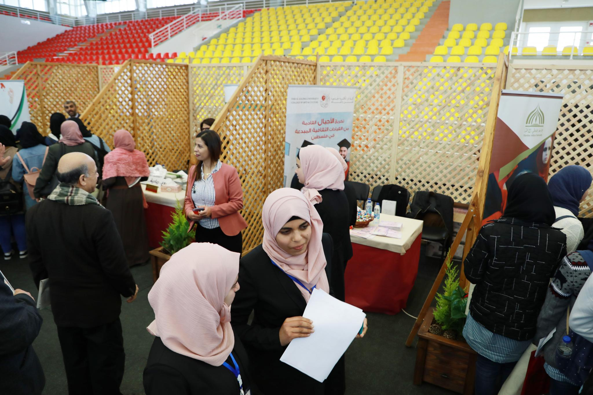 The University Hosts Palestinian Universities on the Guidance Day