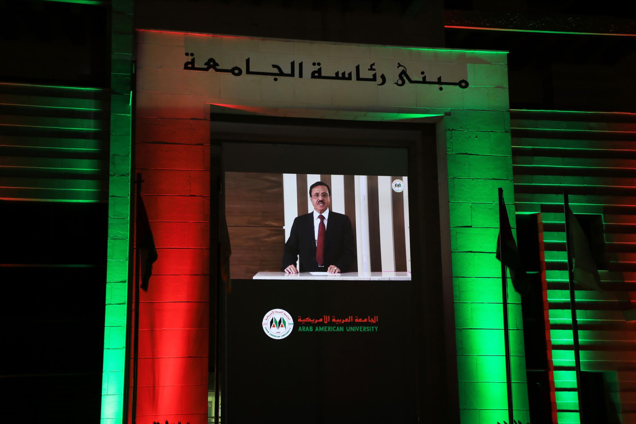 Dr. Yousef Asfour- the Head of the Board of Directors' speech in the 20th anniversary ceremony