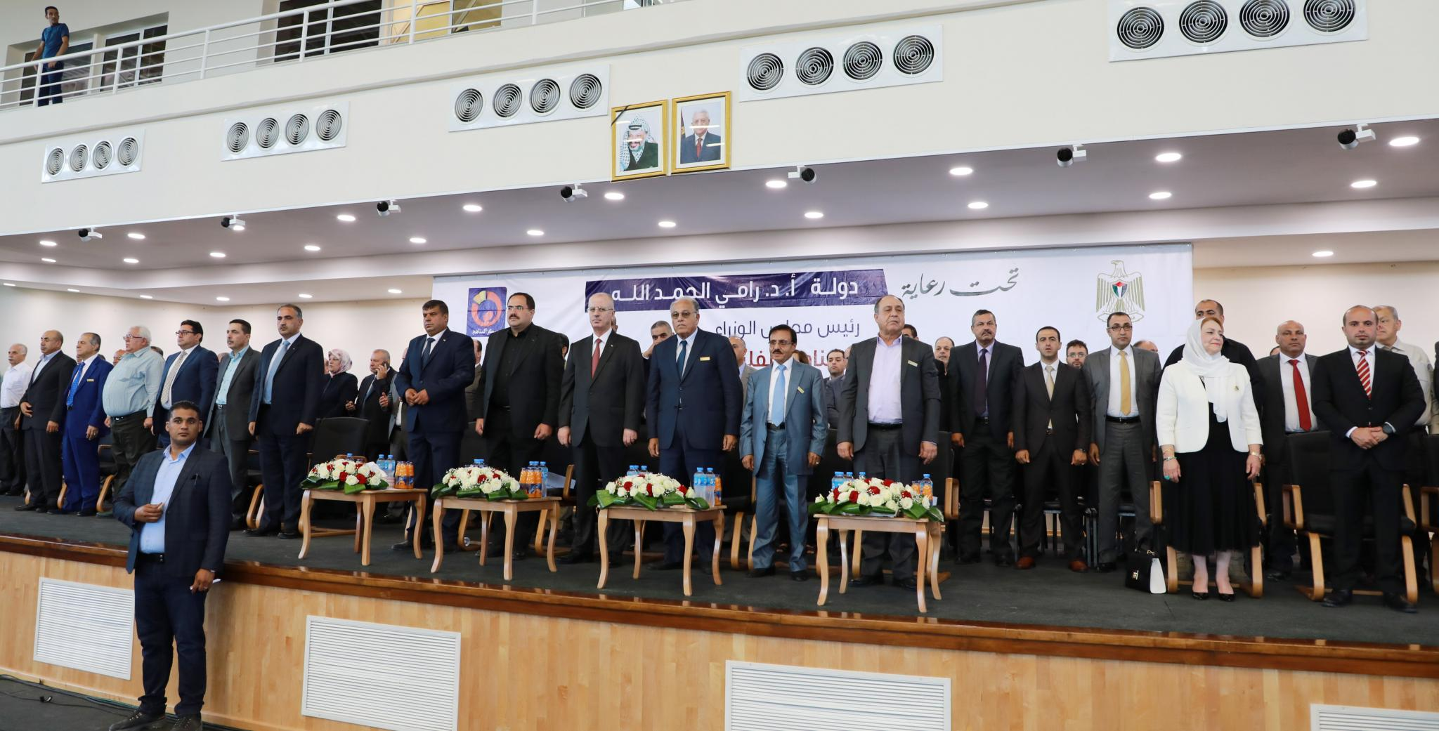 Part of the Ceremony of Palestinian Curriculum completion