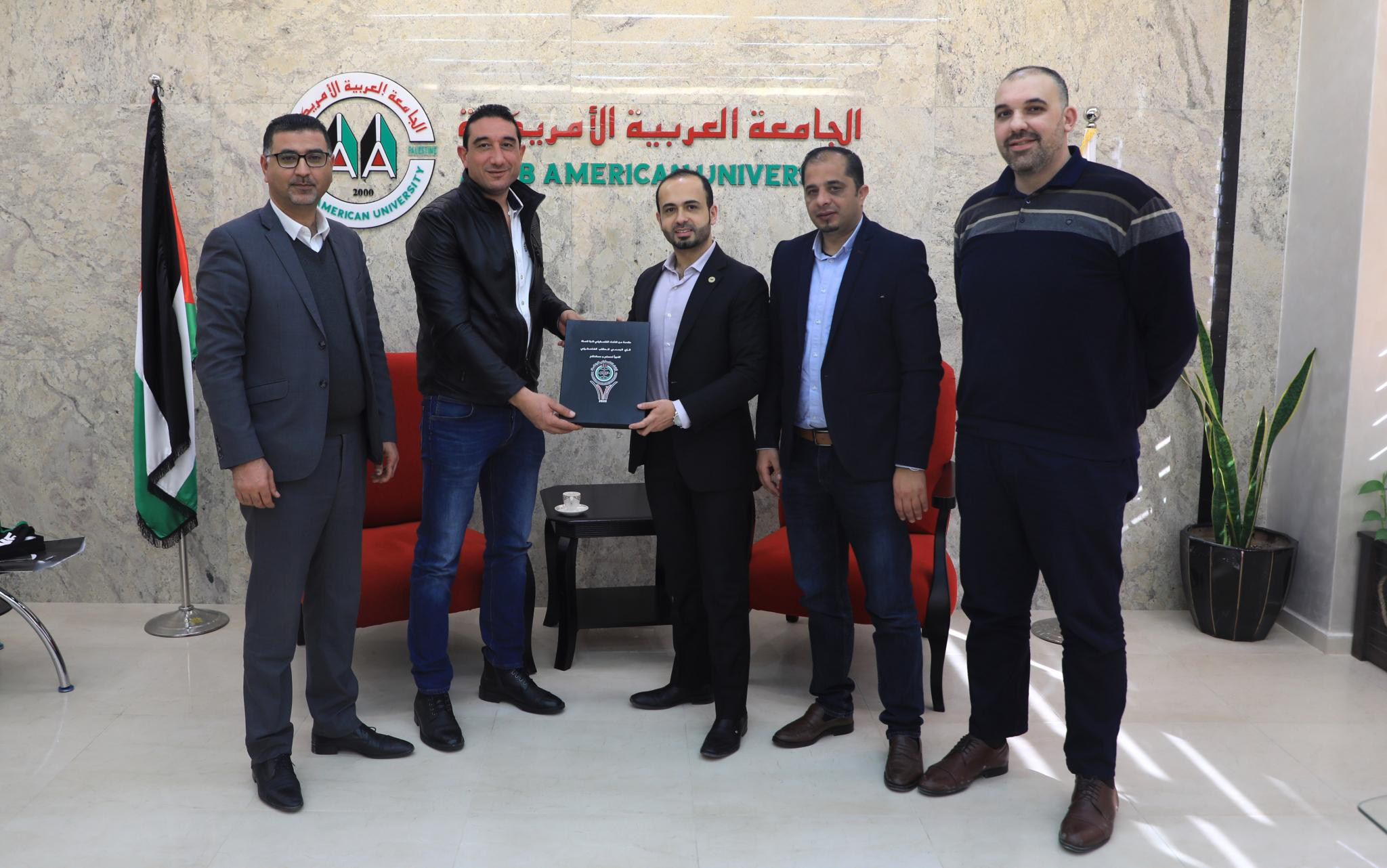 AAUP and the Palestinian Basketball Federation Preparing for Al Feda'i Game against Sri Lanka Team