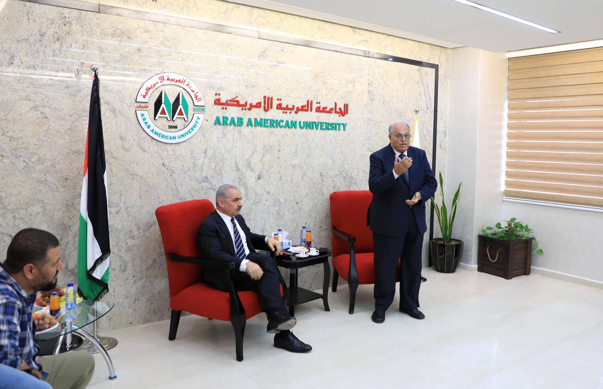 Prime Minister visit to AAUP