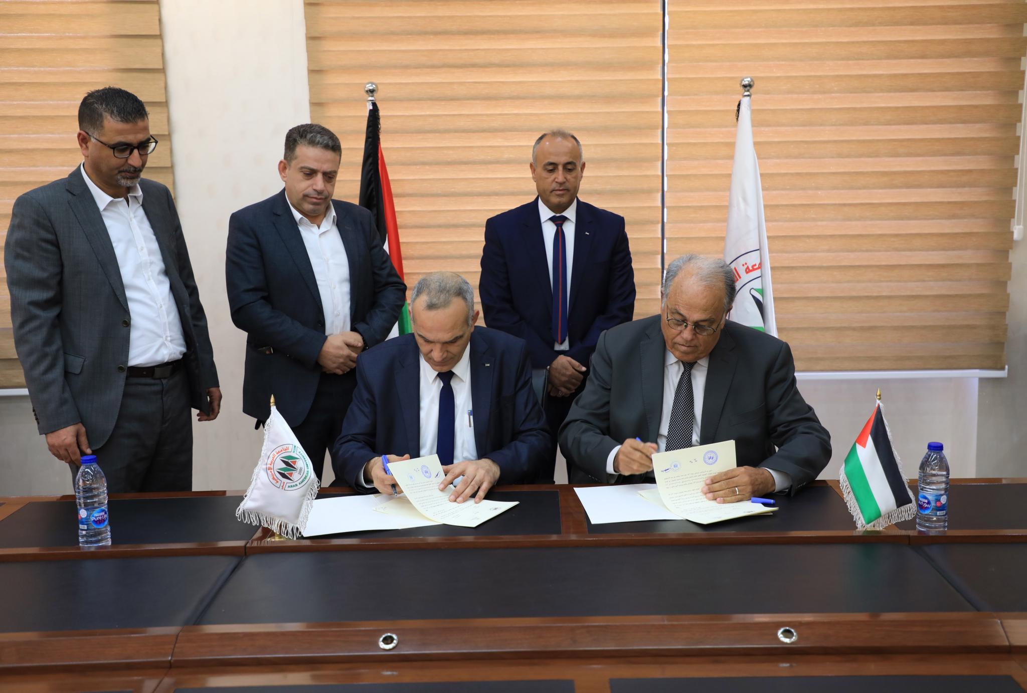 توقيع مذكرة التفاهم بين الجامعة ووزارة الاتصالات