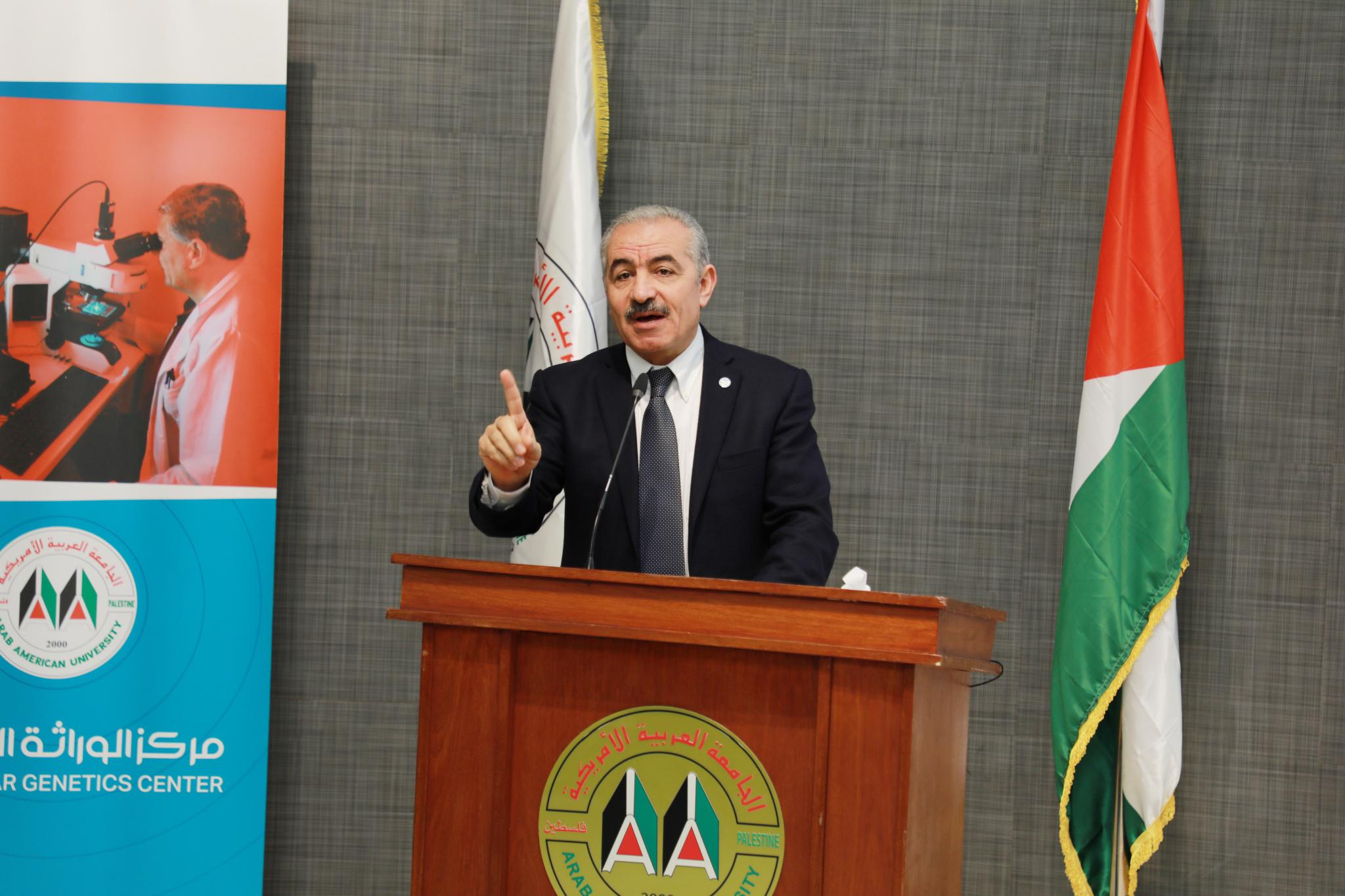 Speech of Dr. Mohamed Ashtia
