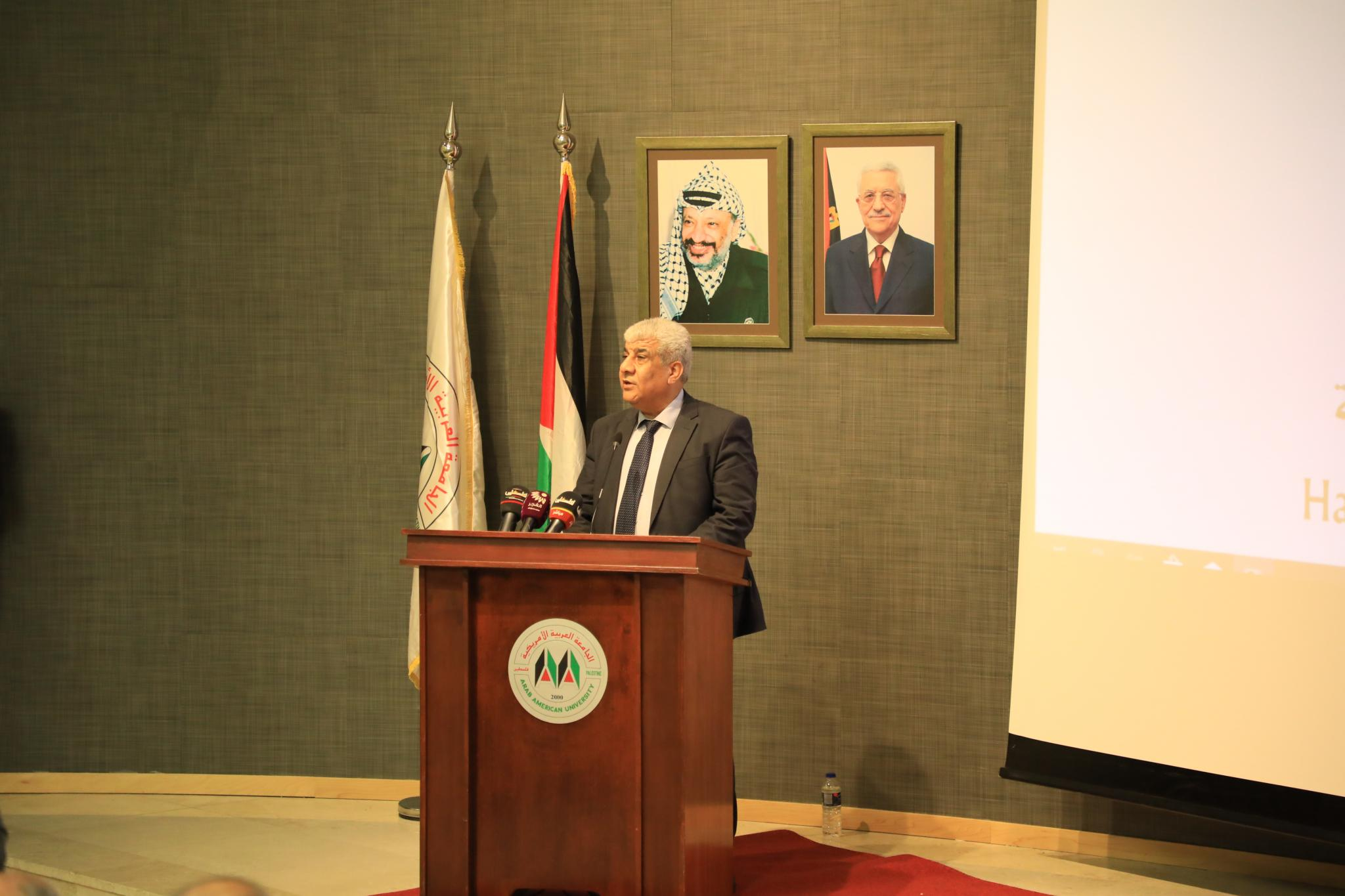 AAUP Hosts the Ceremony of Honoring the Winners of Hassib Al Sabbagh and Sa'id Khoury Awards for Engineering