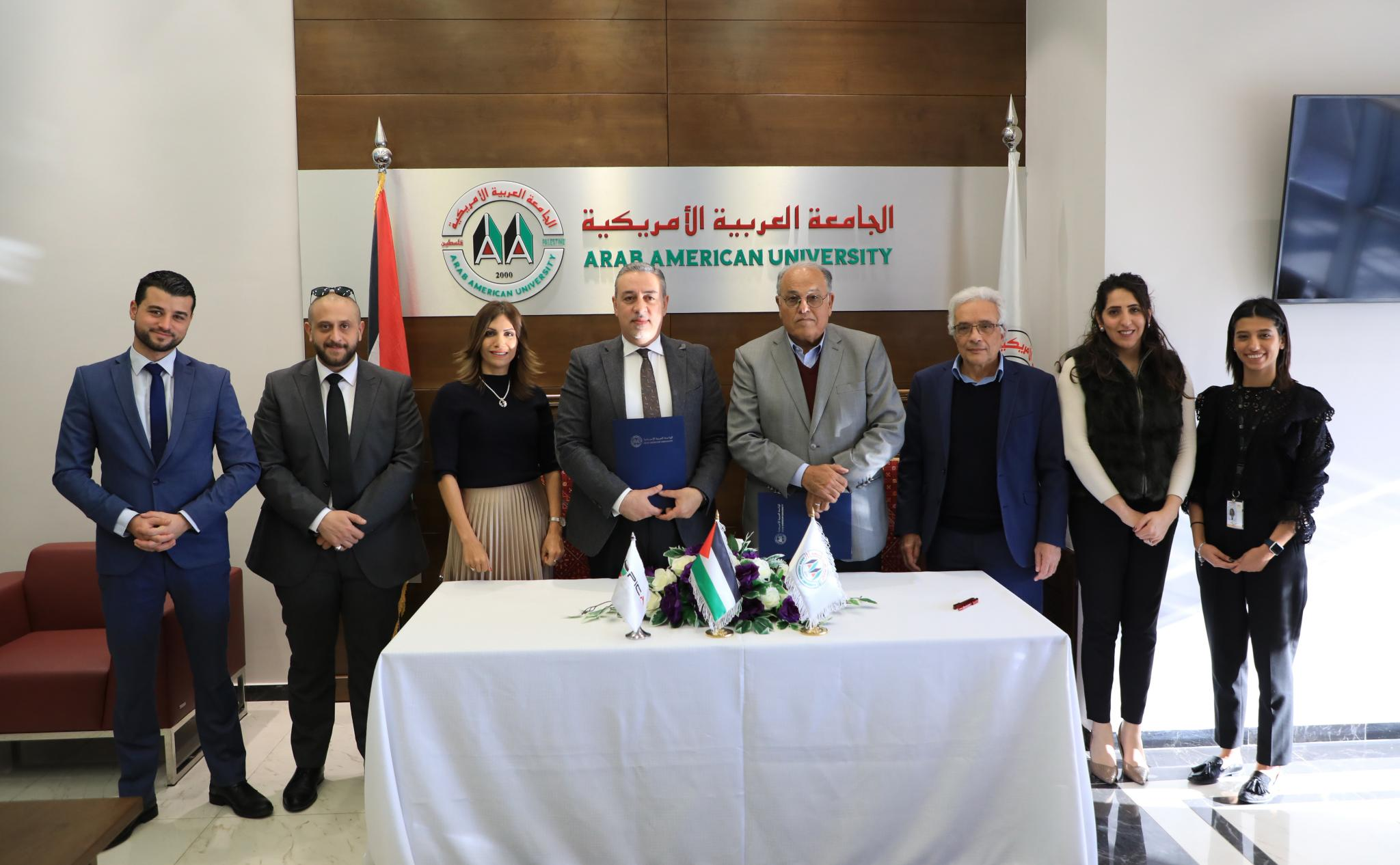 AAUP and the Palestinian International Cooperation Agency (PICA) Sign a Cooperation Agreement for Development and Mobility