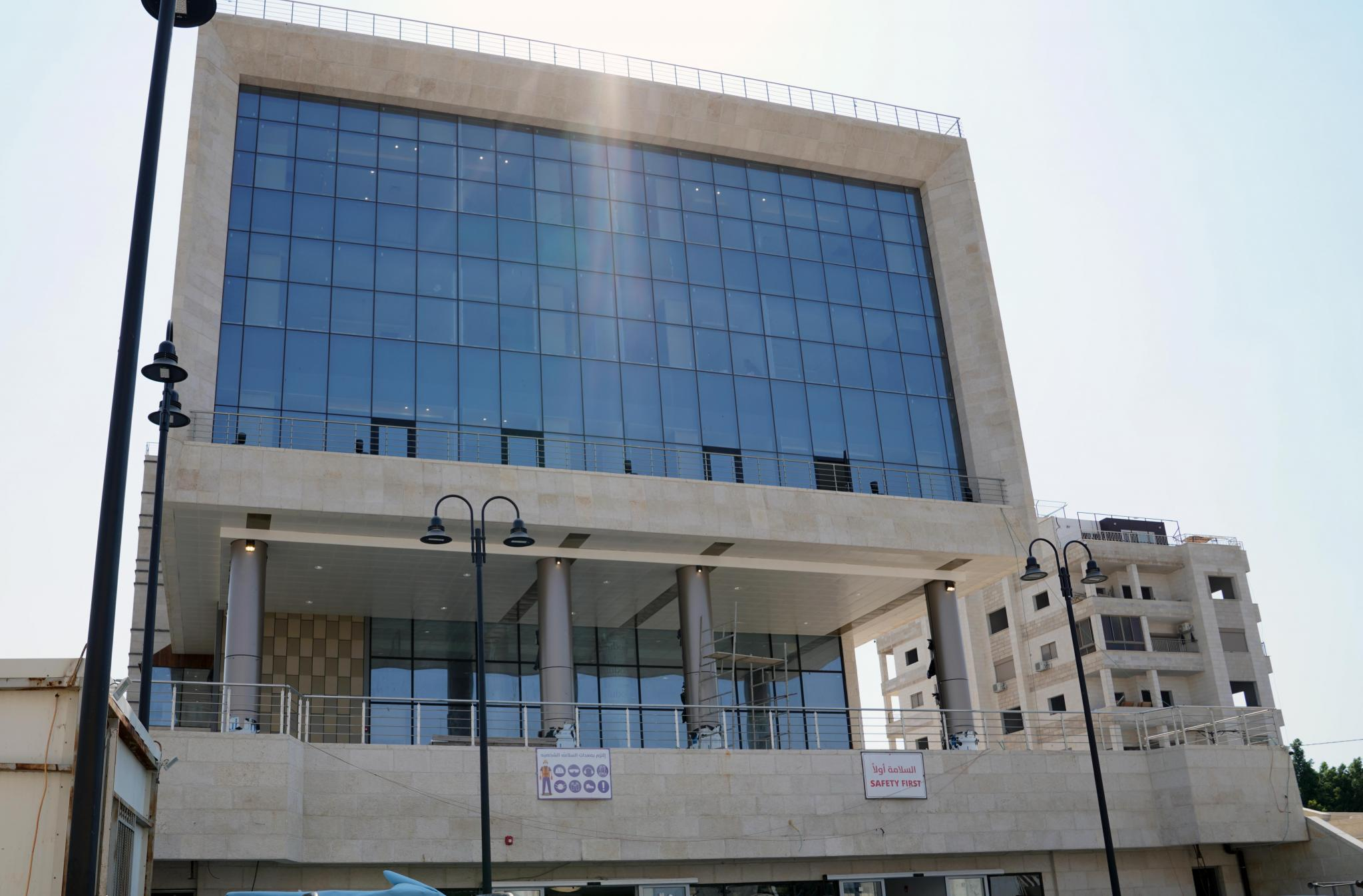 """Ibn Sina Specialized Hospital """"the educational hospital for the Faculty of Medicine in AAUP"""""""