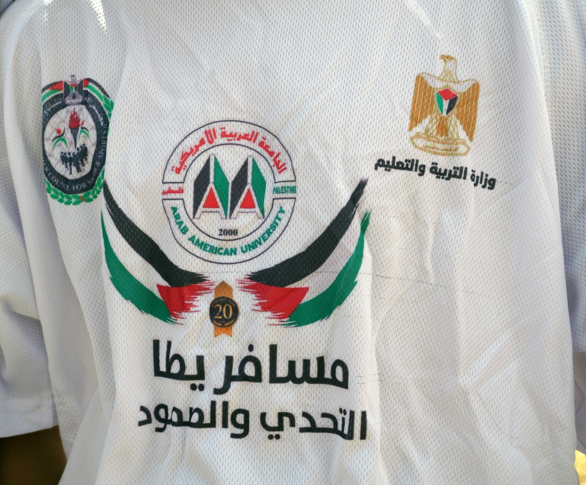 """On its 20th Anniversary, AAUP and under a Joint Partnership with the Ministry of Education and the Supreme Council for Youth and Sports Organizes a Marathon """"To Support Massafer Yatta Case"""""""
