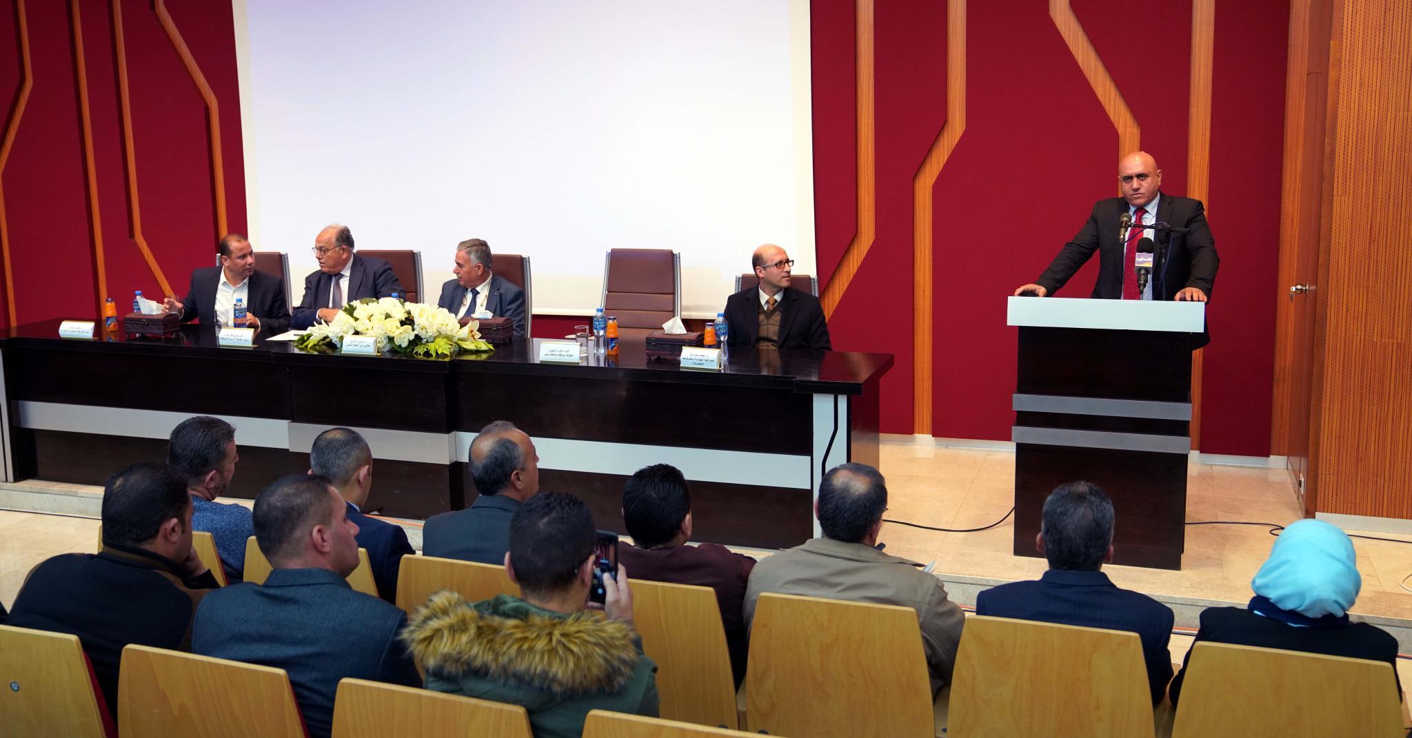 The Governor of Jenin speech