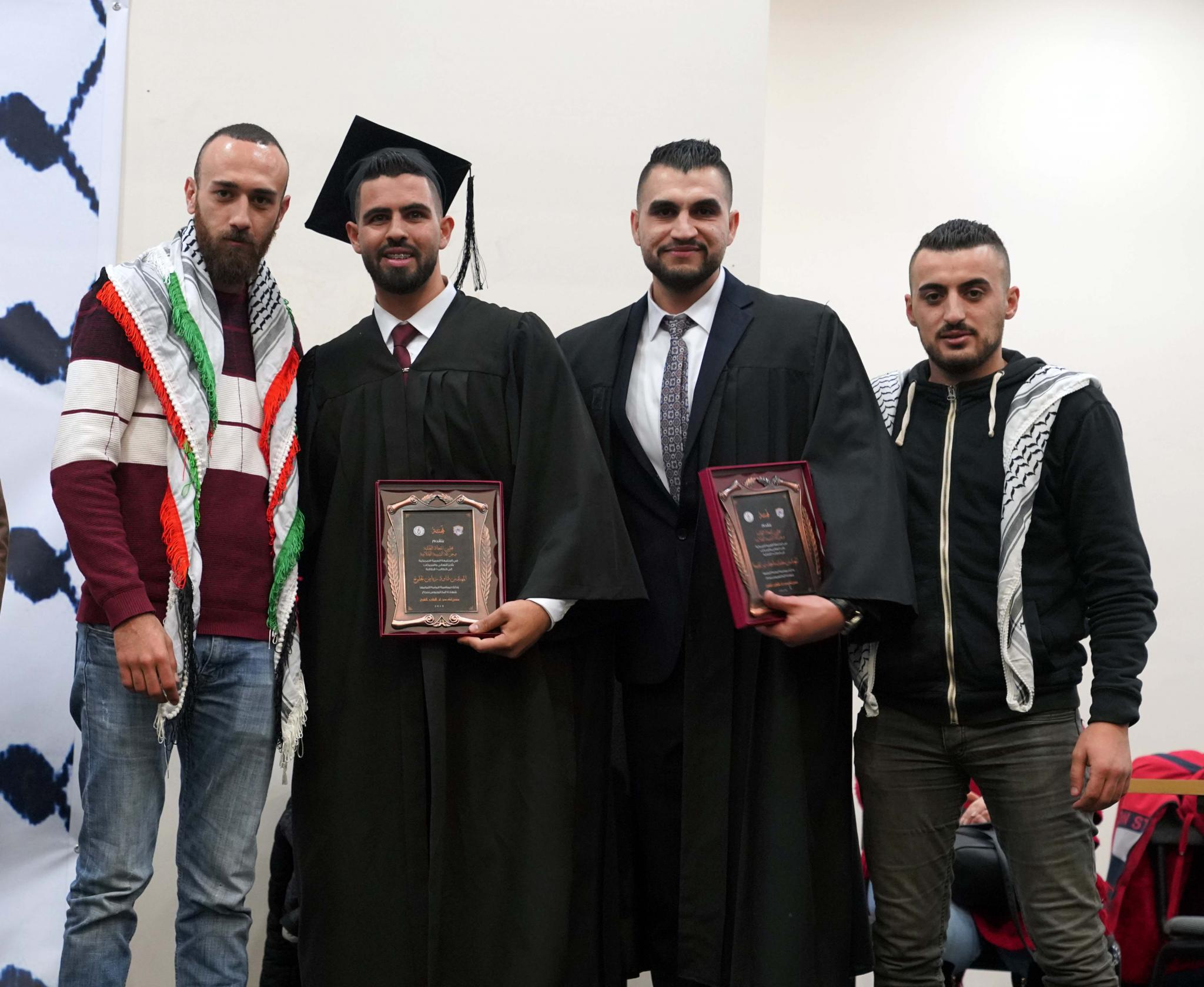 Part of the graduation ceremony