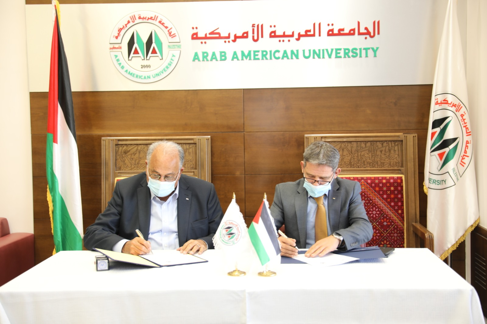 AAUP and the Palestinian Anti‑Corruption Commission Sign a Collaboration Agreement