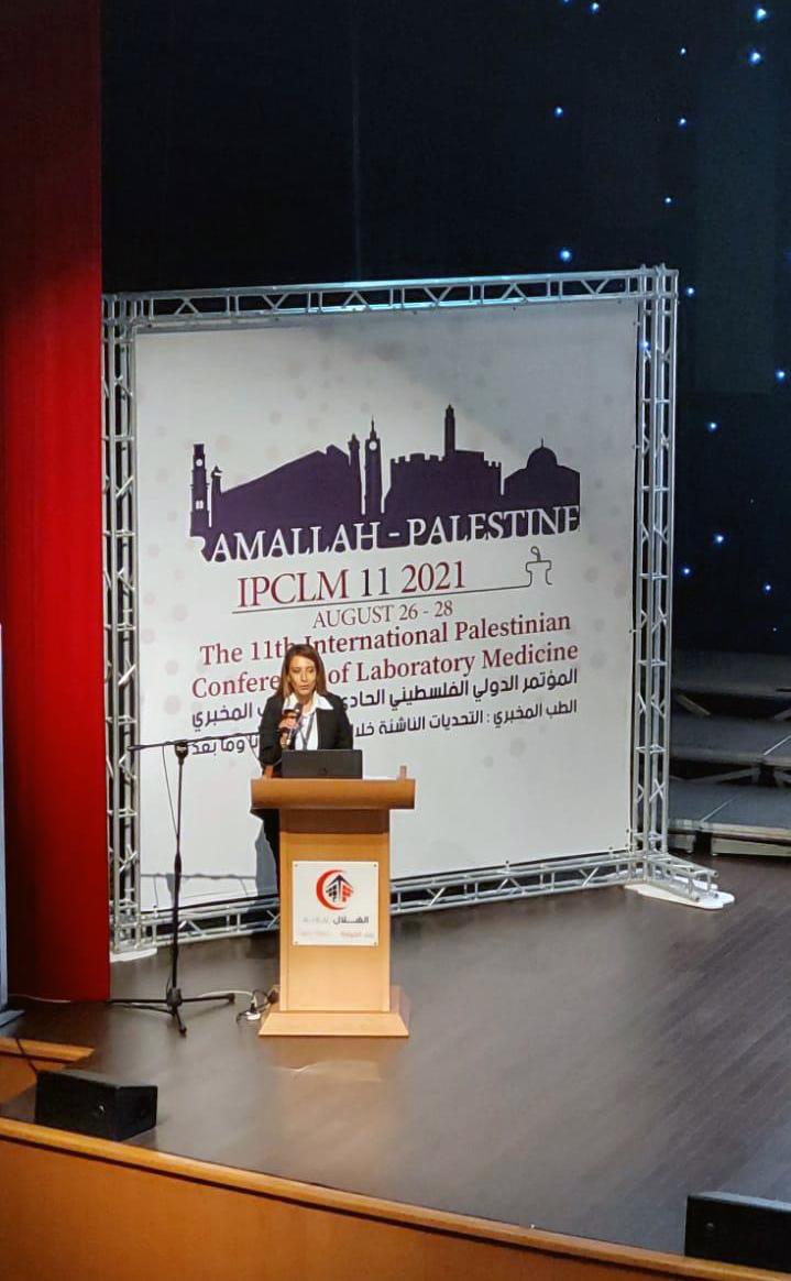 الجامعة تفوز بأفضل بحث علمي مقدم في المؤتمر الفلسطيني الدولي الحادي عشر للطب المخبري