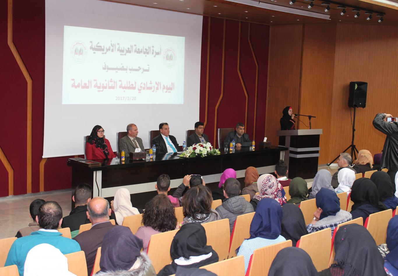 Arab American University Hosts the End of the Orientation