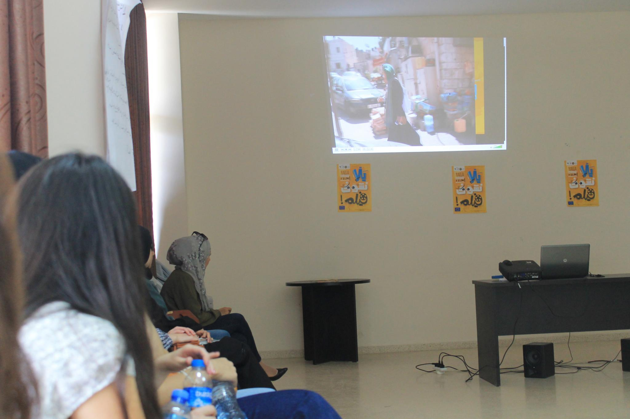 """طلبة الجامعة يناقشون مجموعة من عروض مشروع """"يلاّ نشوف فيلم"""""""