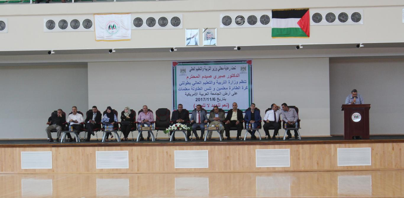 From the ministry of education championship in volleyball and table tennis