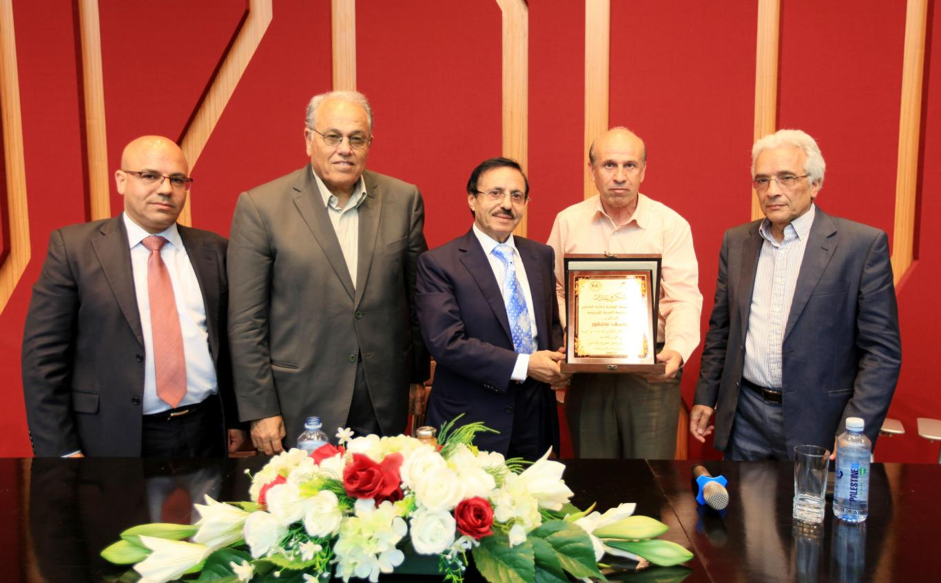 The workers union honored the Chairman of Border of Directors at Arab American University Dr. Yousef Asfour in the presence of the university family
