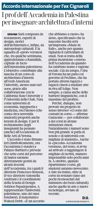 تغطية وسائل الاعلام الإيطالية لتوقيع اتفاقية بين الجامعة واكاديمية فيرونا للفنون لطرح برنامج البكالوريوس في العمارة الداخلية