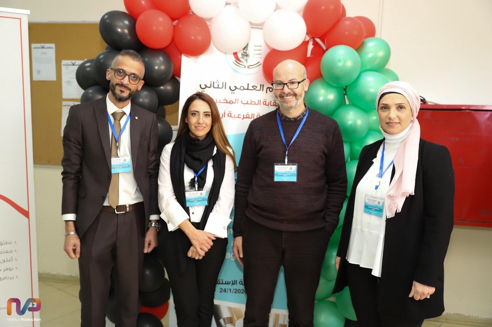 وفد الجامعة العربية الامريكية المشارك في جلسات اليوم العلمي الثاني