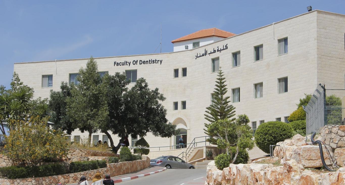 Dentistry Department | ARAB AMERICAN UNIVERSITY