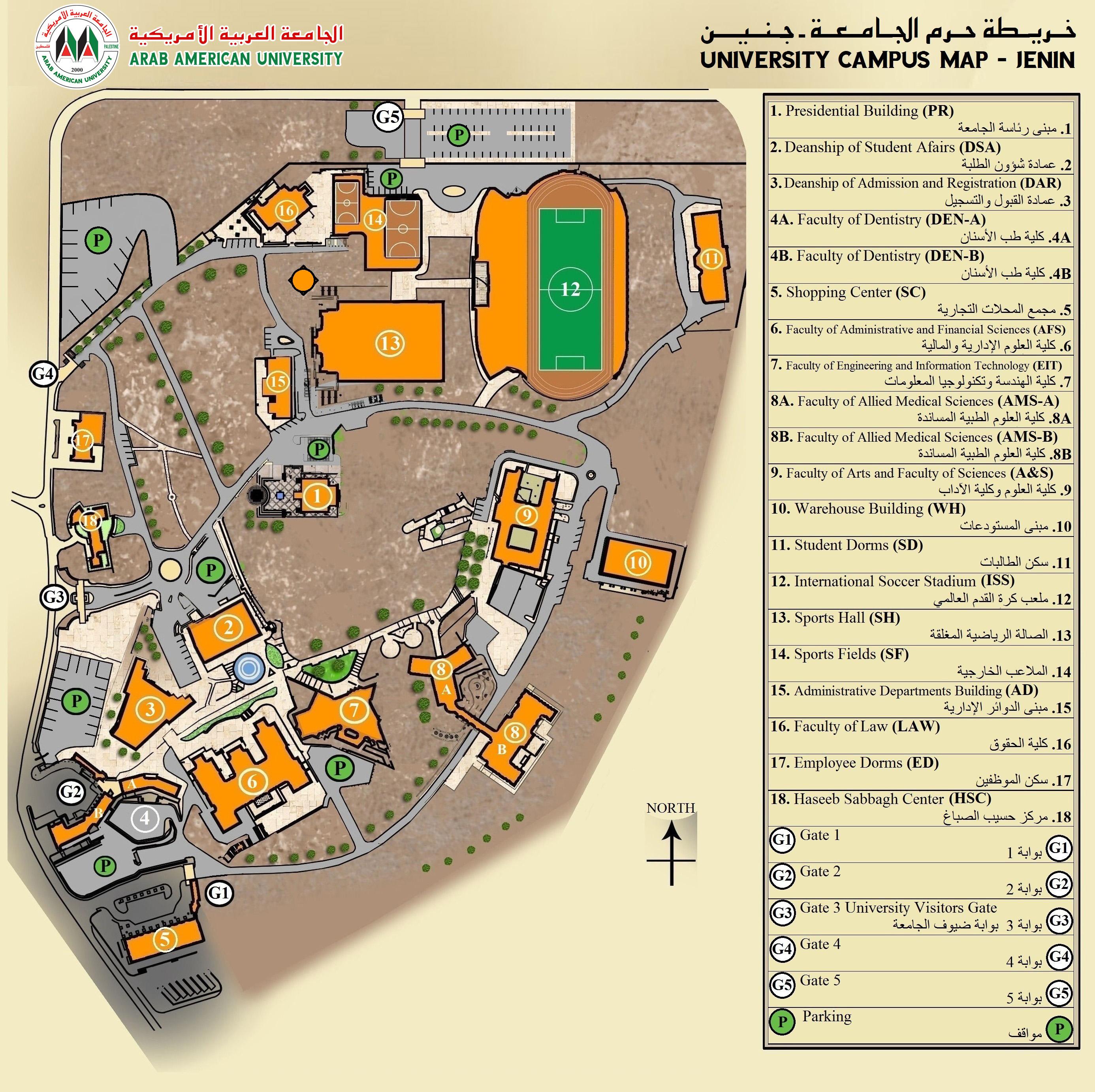 Campus Map ARAB AMERICAN UNIVERSITY - American university map