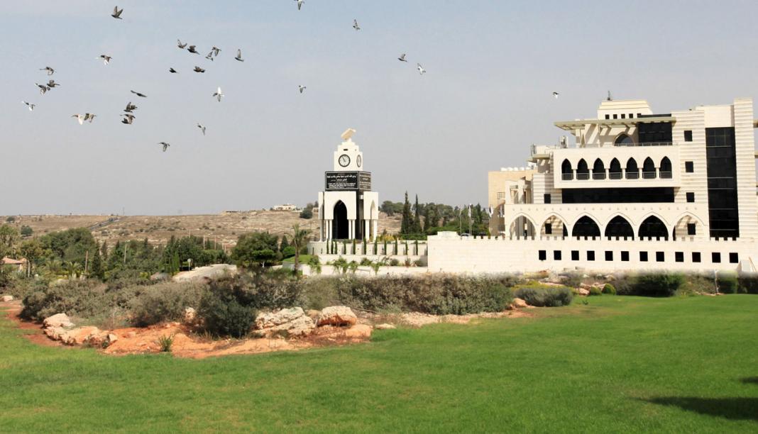 University Presidency building