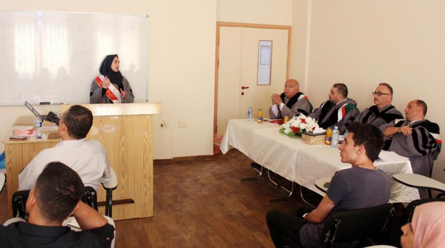 جانب من مناقشة الباحثة حنان زيدان حمامرة