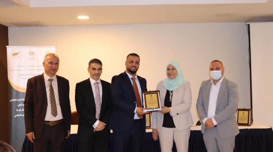 The Ministry of Woman Affairs and the Ministry of Higher Education and Scientific Research Honors AAUP for Participating in the Young Leadership Program