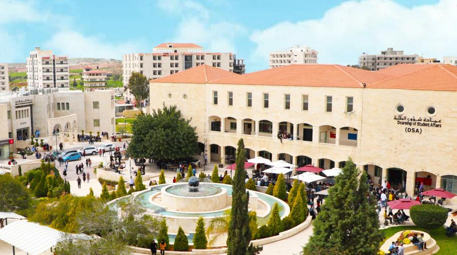Students of the Master in Health Informatics in AAUP: the Health Data in Palestine Need to be Prepared in a Way to Benefit  Graduate Studies Students and Professors