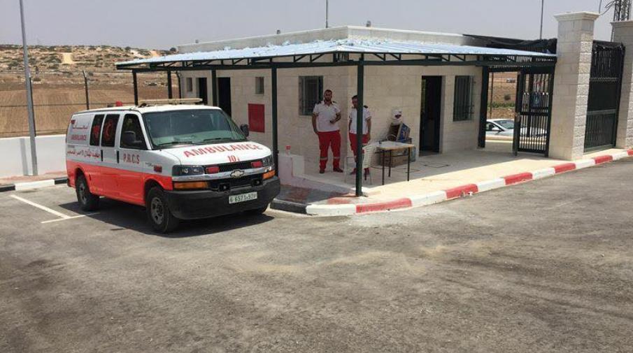 مركز الاسعاف والطوارئ