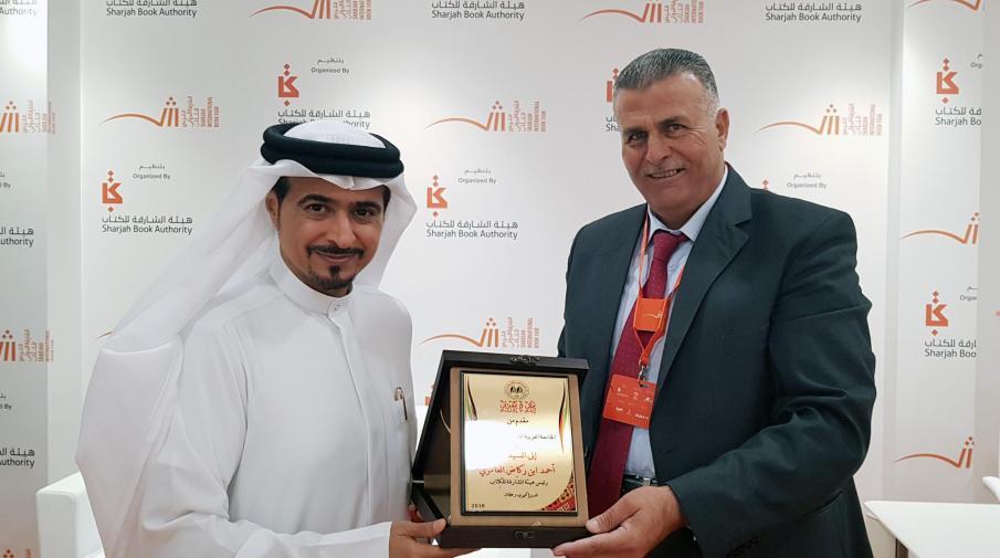 جانب من  تكريم رئيس هيئة الشارقة للكتاب احمد بن ركاض العامري بدرع الجامعة