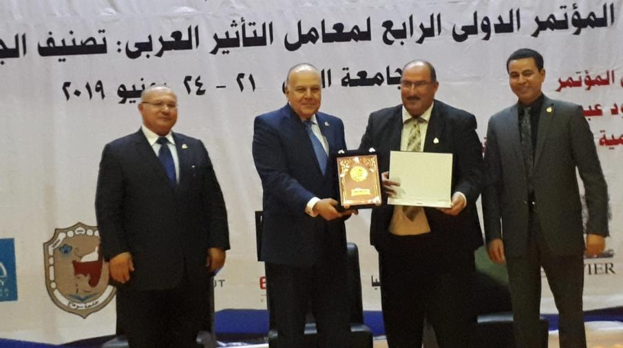 "AAUP Research Journal won the title of ""The Arab Distinguished Journal for Year 2019"""