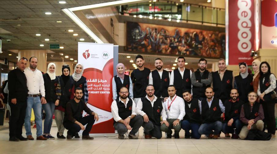 مركز القلب في الجامعة يعقد أنشطة توعوية