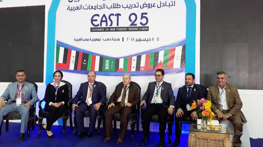 The university participates in the twenty-fifth forum for training students of Arab universities