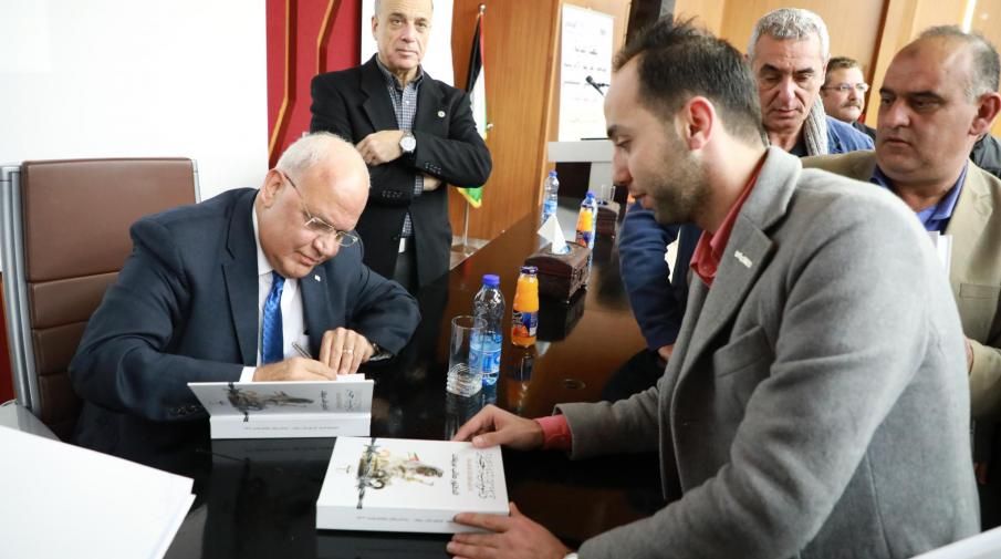 The university hosts the Book Publicity ceremony of