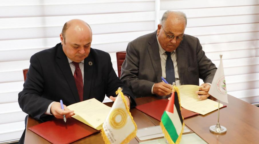 Part of signing the cooperation agreement