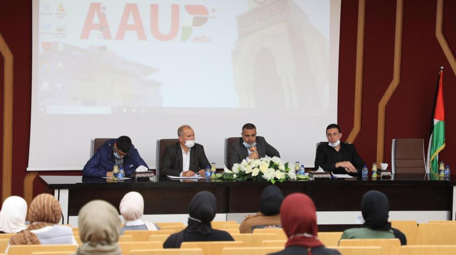جانب من الورشة حول حقوق الطالبات والحركة الطلابية في الجامعات الفلسطينية