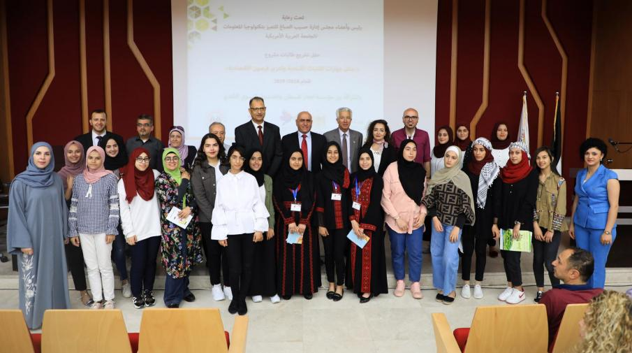 "The University Hosts a Ceremony for Finishing the Program ""Enhancing the Skills of Leading Girls and Strengthening Their Economic Opportunities"