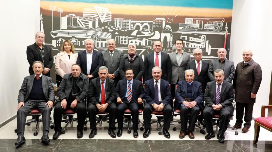 Board of Trustees at Arab American University