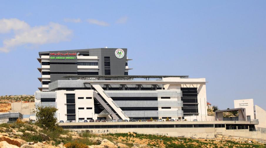 حرم الجامعة - رام الله - مبنى الدراسات العليا