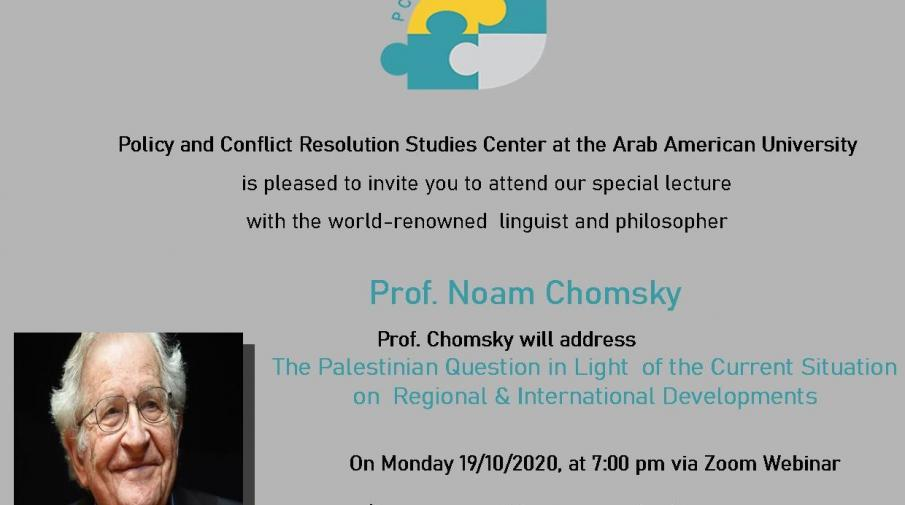 محاضرة المفكر العالمي نعوم تشومسكي