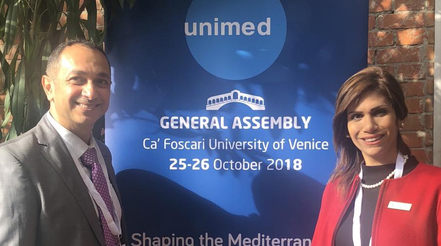 جانب من  مشاركة الجامعة في الاجتماع السنوي لاتحاد الجامعات المتوسطية UNIMED