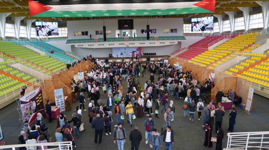 الجامعةتستضيف الجامعات الفلسطينية في اليوم الارشادي الخاص بطلبة الثانوية العامة